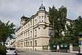 Haag Bezirksgericht.JPG