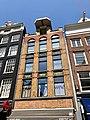 Haarlemmerstraat, Haarlemmerbuurt, Amsterdam, Noord-Holland, Nederland (48720290072).jpg