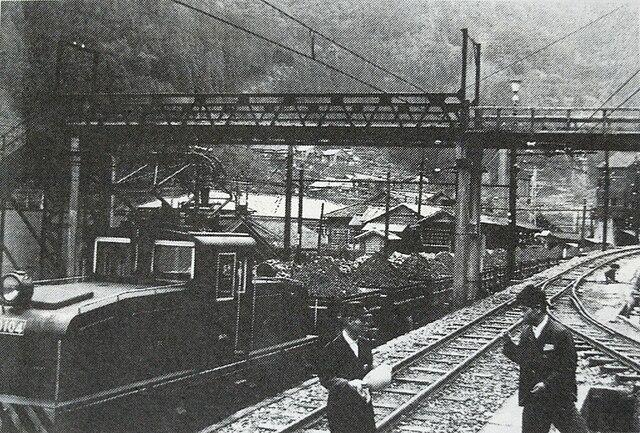 Ba Stock Chart: Hadeba Station Niihama Ehime Prefecture Japan - 1950-1955 ,Chart
