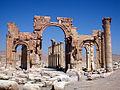 Hadrian Gate Palmyra.jpg