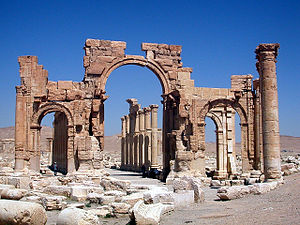 Great Colonnade at Palmyra - Image: Hadrian Gate Palmyra