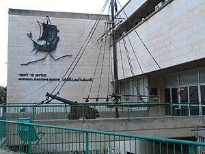 Israeli National Maritime Museum - Israeli National Maritime Museum