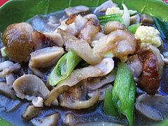 Haisom Cah Jamur 1