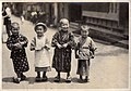 Happy Children of Japan (1911 by Elstner Hilton).jpg