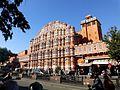 Hawa Mahal Jaipur India - panoramio (2).jpg