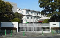 Headquarter of Mitutoyo.jpg