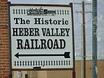 Heber Valley Railroad sign on SR-113 in Heber City, Utah, Apr 16.jpg