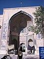 Herat Ansari entrance portal.jpg