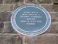 Heritage building plaque on Stone Jetty - geograph.org.uk - 1410858.jpg