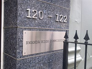 High Commission of Rwanda, London - Image: High Commission of Rwanda in London 3