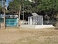 High school in South Chortha, Cumilla 01.jpg