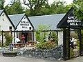 Highland, UK - panoramio (16).jpg