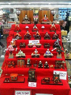 Hinamatsuri - Image: Hinamatsuri store display