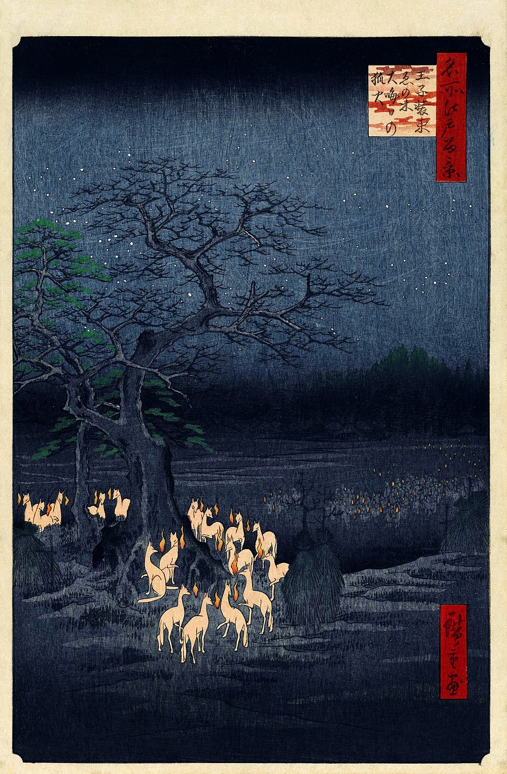 Hiroshige, New Year's Eve foxfires at the changing tree, Oji, 1857