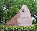 HiroshimaTowerOfPeace.jpg