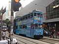 Hong Kong Tramways 103(141) Shek Tong Tsui to North Point 21-07-2015.jpg