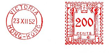 Hong Kong stamp type AA4.jpg