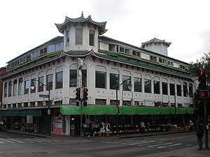 Chinatown, Honolulu - Site of former Wo Fat restaurant