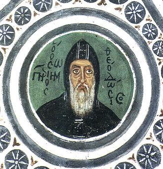 Theodosius the Cenobiarch - Image: Hosios Loukas Crypt (south east groin vault) Theodosios