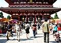 Hozomon (Treasure House Gate) (3801692452).jpg