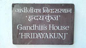 Sabarmati Ashram - Kunj, at Sabarmati Ashram