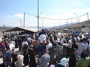Huwwara Checkpoint Palestine