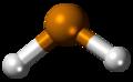 Hydrogen telluride 3D ball.png