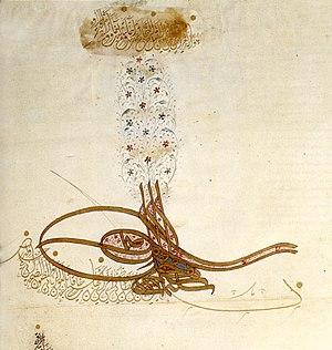 Suleiman II - Image: II Suleyman Tugra