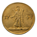 INC-947-r Андреевский двойной червонец 1749 г. (реверс).png