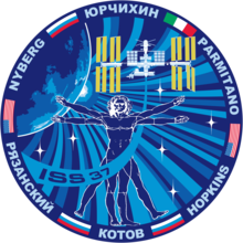 Description de l'image ISS Expedition 37 Patch.png.