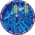 ISS Expedition 37 Patch.png