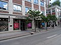 Images taken from a window of a 504 King streetcar, 2016 07 03 (38).JPG - panoramio.jpg