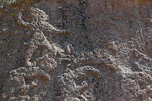 İmamkullu relief - Image: Imamkulu 4