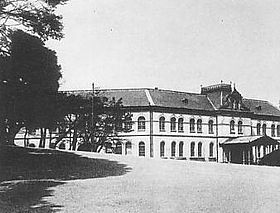 Imperial Household Ministry in Meiji Era.JPG