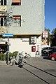 Incrocio Viale dei Mille e Via Tiziano (RE) Italia - 24 Ottobre 2014 - panoramio.jpg