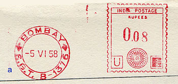 India stamp type CB1Ba.jpg