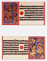 "Indian - Two Illustrated Pages from a ""Kalpasutra"" Manuscript - Walters W910.jpg"