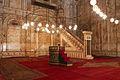 Inside Muhammad Ali Mosque..jpg