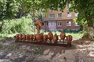 For the Birds (film) - «For the Birds» memorial in Vasylkiv