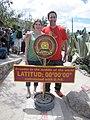 Inti Nan Museum - El Mitad del Mundo - equator exhibit - Quto Ecuador (4870061907).jpg