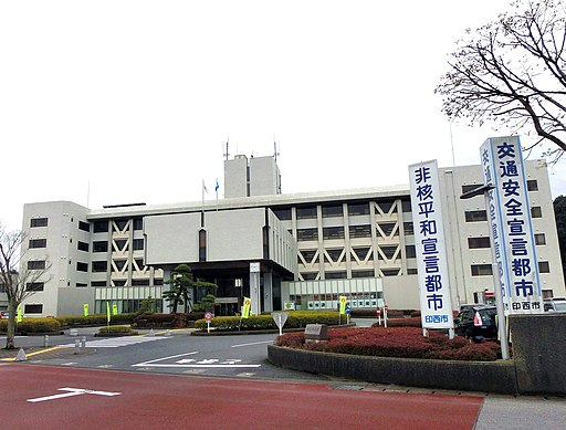Inzai city hall