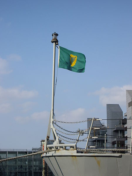 Файл:Irish Naval jack.JPG