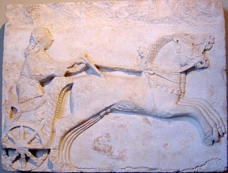 Cyzicus - Bas relief of a charioteer, late 6th century BC