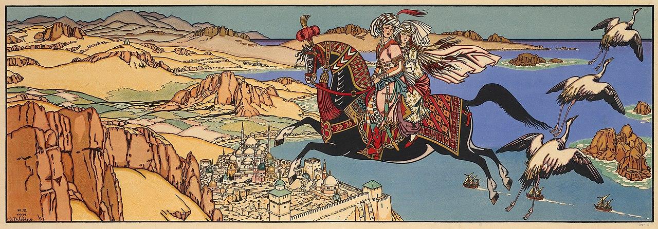 Арабские сказки Ивана Билибина