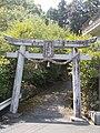 Iwaya-jinja Ni-no-torii.jpg
