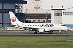 J-Air, ERJ-170, JA223J (16733231643).jpg