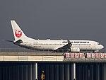 JA339J (aircraft) Ukishima-cho Park.jpg