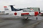 JMSDF T-5 ashiya 20121124 122746.jpg