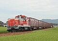 JNR DE10-1035 jyohana-line Cargo.jpg