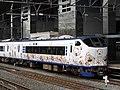 JRW 281 Haruka Hello Kitty Kyoto Station 2020-03-22.jpg